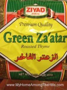 A bag of green za'atar