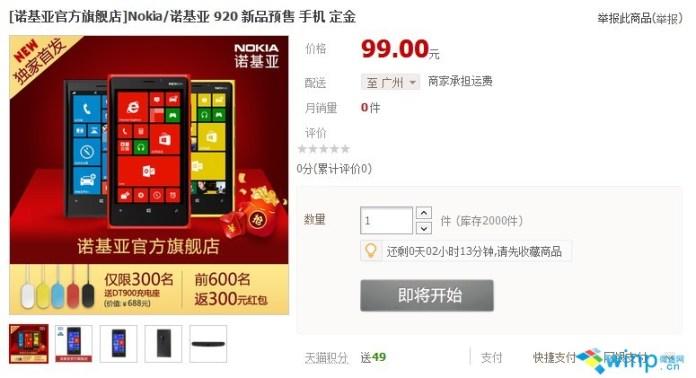 QQjietu20121205215134_215454