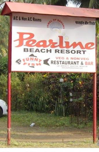 Pearline Beach Resort on Dahanu's Seaface