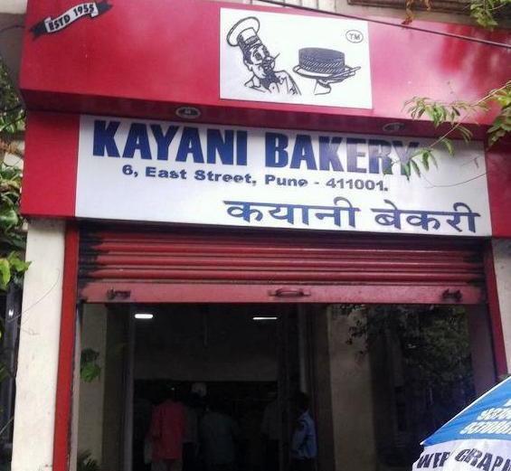 Kayani Bakery, Pune, India