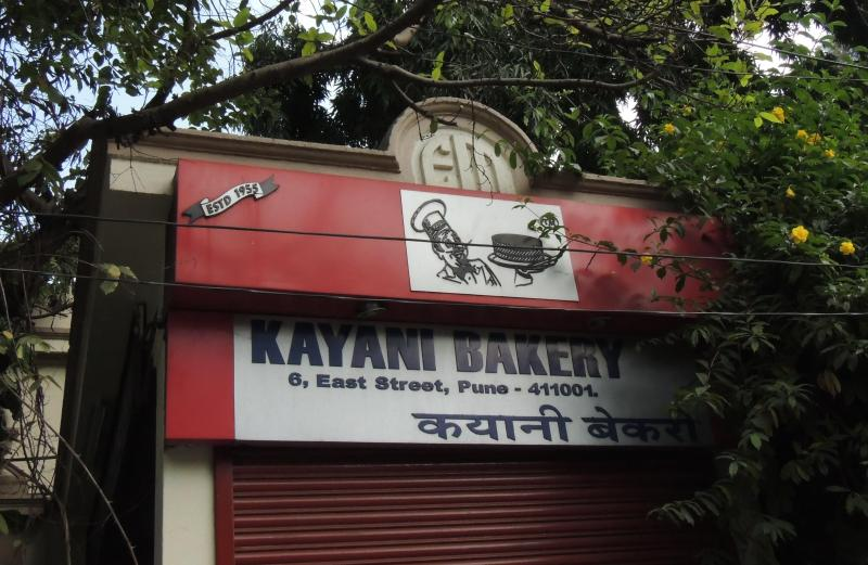 Kayani Bakery Shuts Shop!