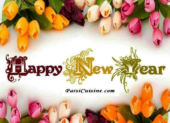 Happy New Year and Best Wishes for 2018 – ParsiCuisine.com