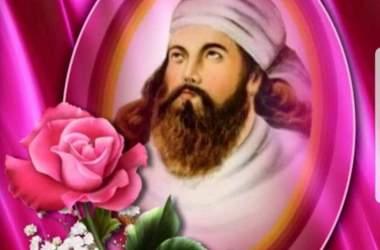 Khordad Sal Mubarak