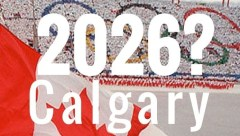 Calgary-2026-Winter-Olympic-Bid