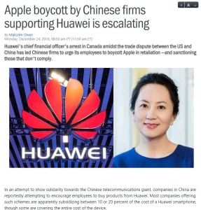 Apple Boycott In China Huawei