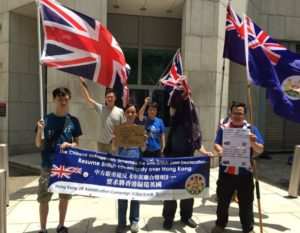 Hong Kong Britain Reunification
