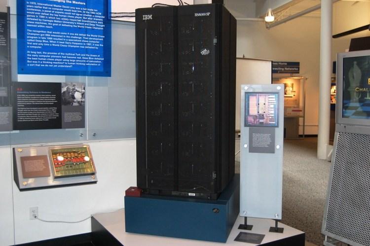 ibm deep blue in computer museum
