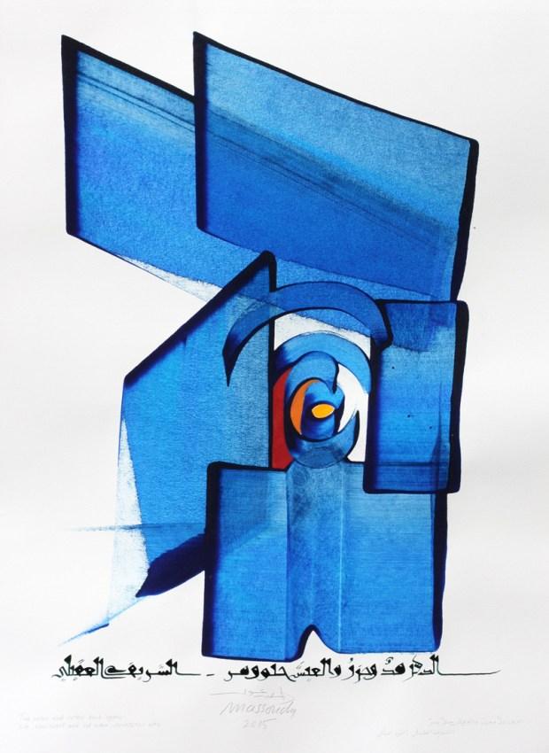 art_social_magazine_uae