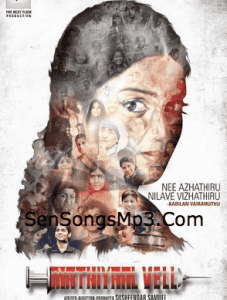 Mathiyaal Vell mp3 songs download,Mathiyaal Vell