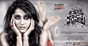 Thanu Vachenanta mp3 songs download,Thanu Vachenanta movie posters