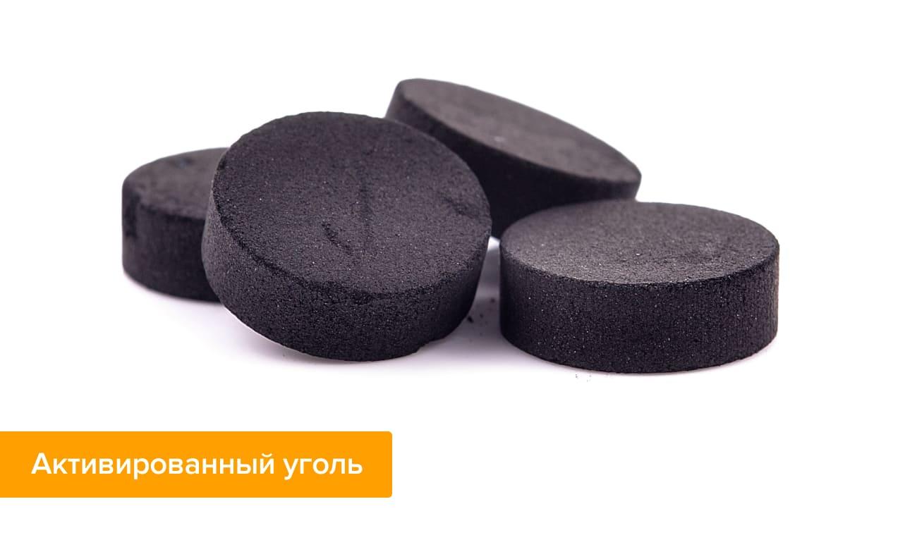 Фото активированного угля для домашнего отбеливания зубов