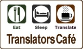 TranslatorsCafe.com where linguists and their clients meet