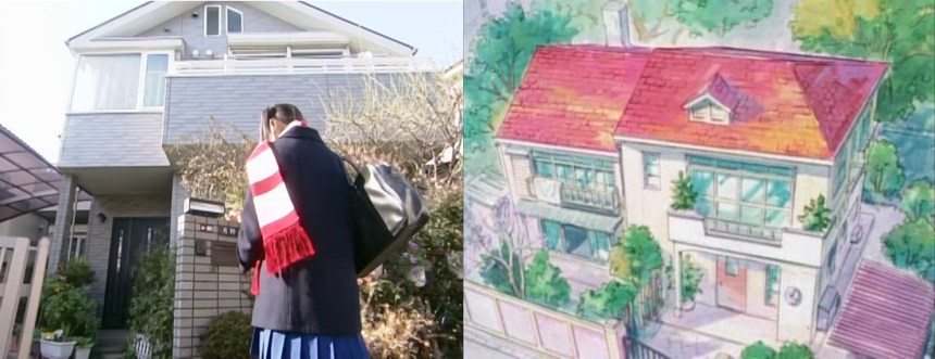 The Tsukino House in the Sailor Moon Live Action and the Anime (eps. 19 and 1 respectively)