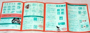The instruction book is huge... and double-sided