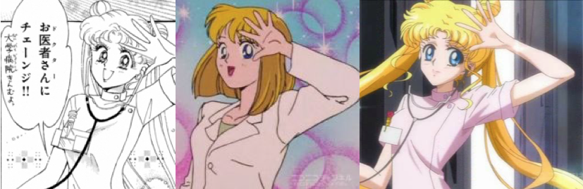 Dr. Usagi - Always Willing to Help