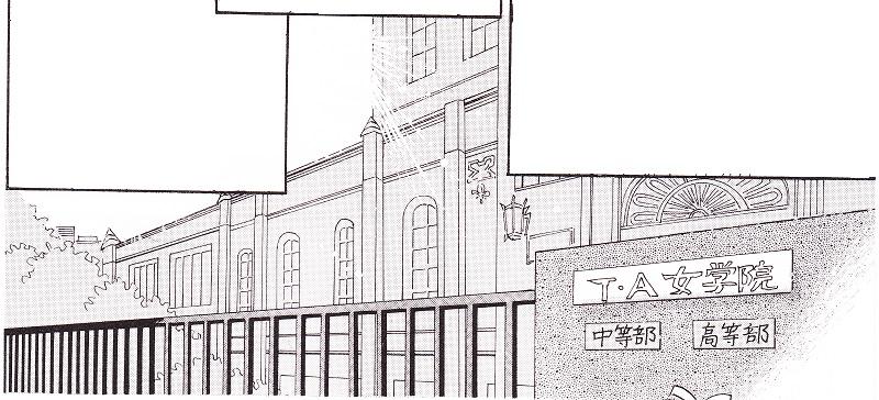 Rei's School in the manga