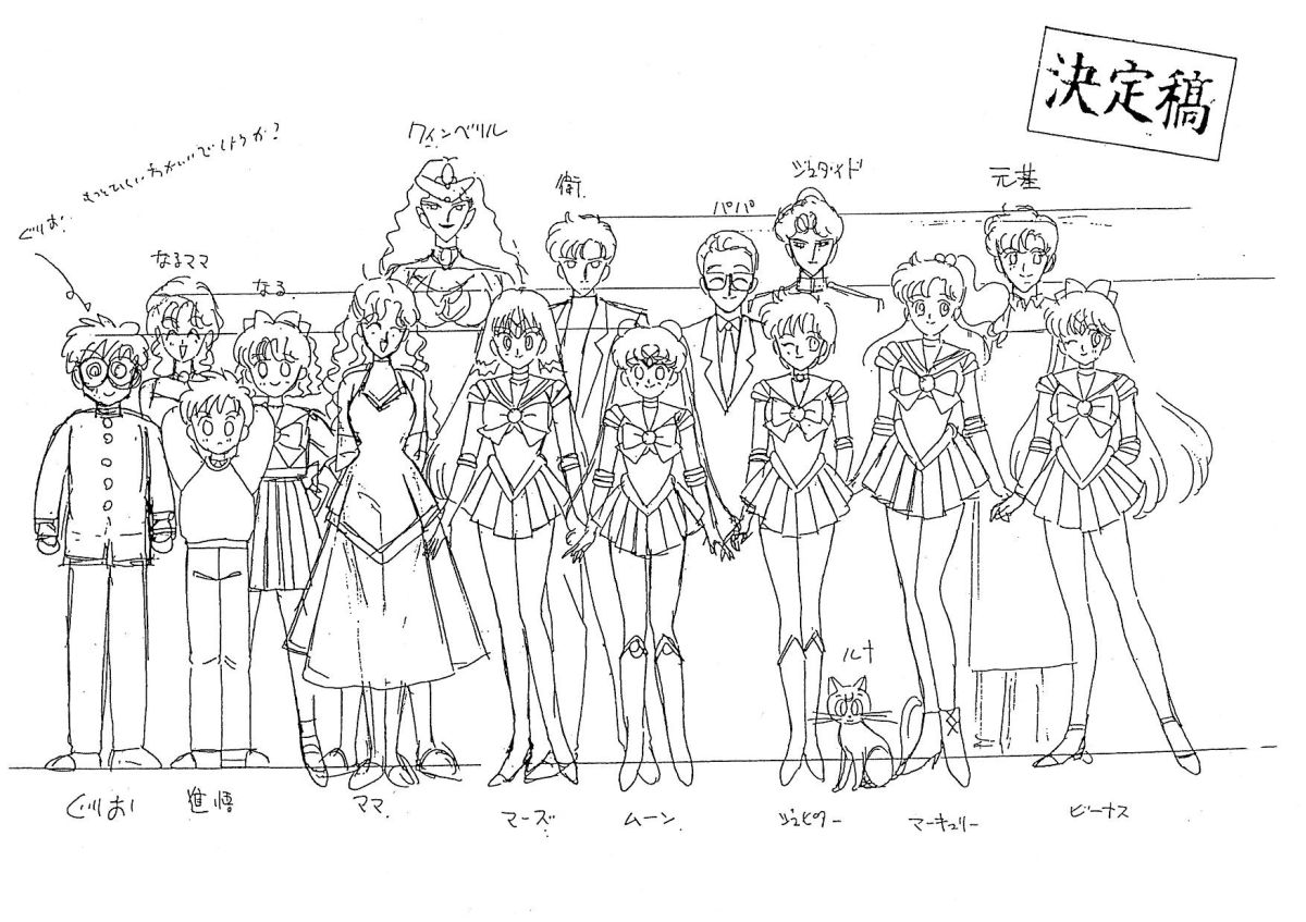 Did Usagi's Height Change as Sailor Moon Progressed?
