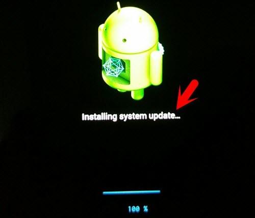 Installing System Update
