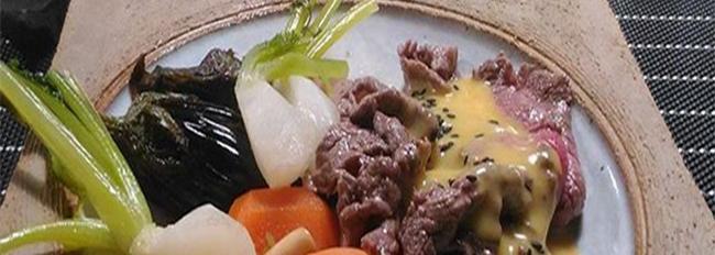 Panachée de jeunes légumes racines mijotés, boeuf sauté à la sauce yuzu