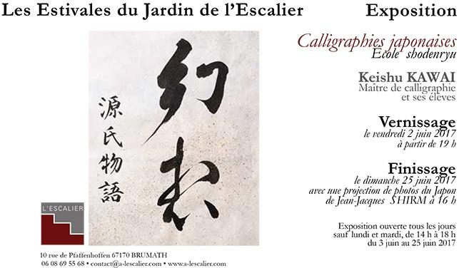 Exposition de calligraphies