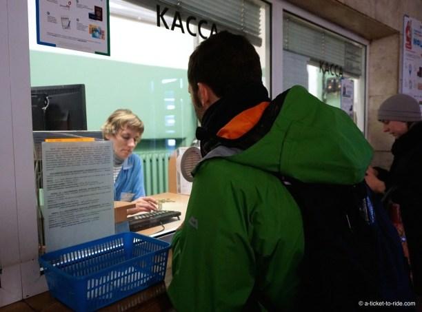Moscou, caisse tickets métro