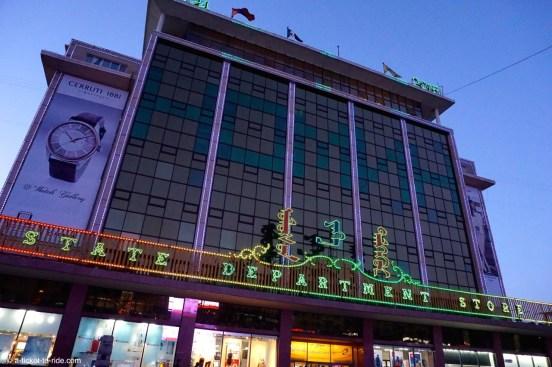 Mongolie, Oulan Bator, Department Store