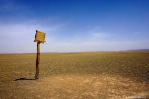 Mongolie, panneau de basket  dans le désert