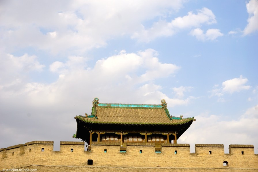 Pingyao, remparts