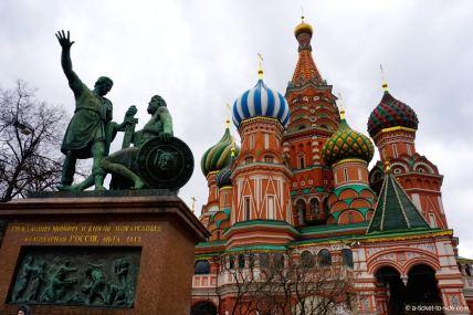 Russie, Moscou, Basile le Bienheureux