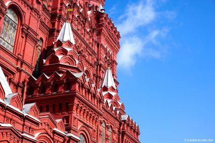 Russie, Moscou, musée historique