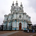 Russie, Saint-Pétersbourg, église de Smolny