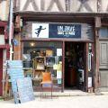 Bourges, Un pavé dans la mare