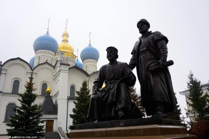 Russie, Kazan, Kremlin