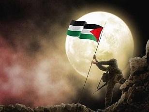 declaring palestinian state