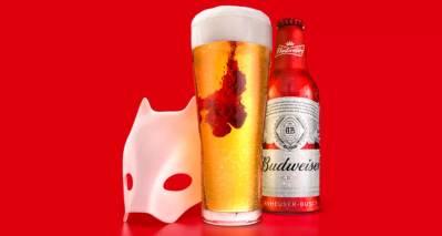 Mascaras Halloween Budweiser