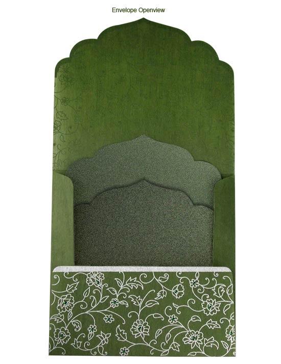 muslim wedding cards, muslim wedding invitations, islamic invitations