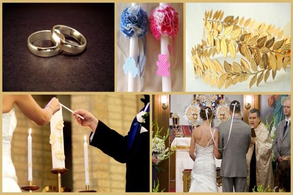 Greek Wedding Tradition - A2zWeddingCards