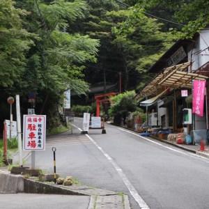 槇尾寺駐車場