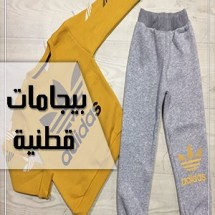 ملابس_تركية_نسائية (37662603) 