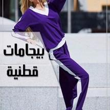 ملابس_تركية_نسائية (37662607) 