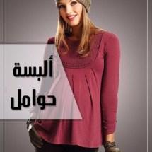 ملابس_تركية_نسائية (37662609) 