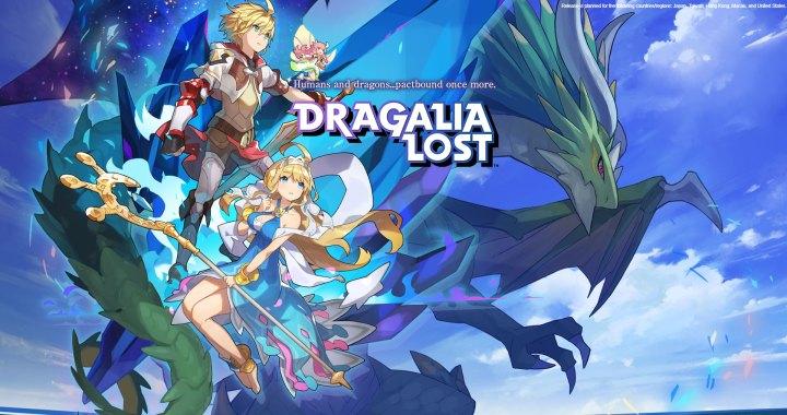 Dragalia Lost