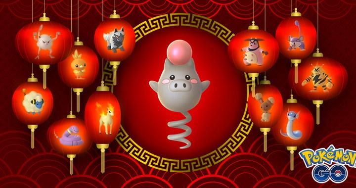 Celebrate the Lunar New Year with Pokémon GO!