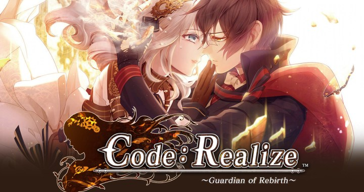 Code: Realize ~Guardian of Rebirth~ Collector's Edition