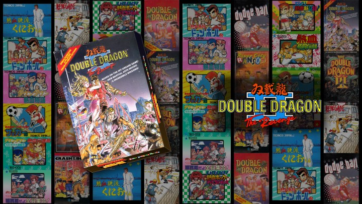 DOUBLE DRAGON Ⅱ: The Revenge