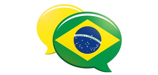 Zapzap é concorrente brasileiro do app Whatsapp