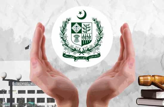 حکومت پاکستان