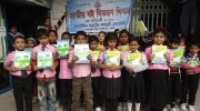 National Book Distribution Day