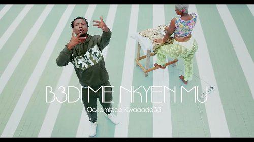 Ookomfooo kwaaade33 - Bedi Me Nkyen Mu