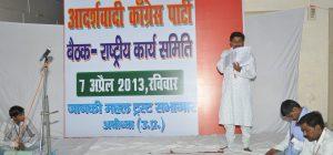 aadarshwaadi congress party meeting 7 april 2013 (12)